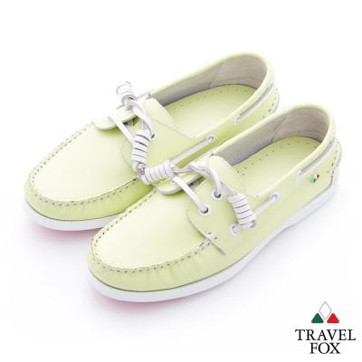 Travel Fox(女)粉粉的馬卡龍帆船鞋 - 淺綠