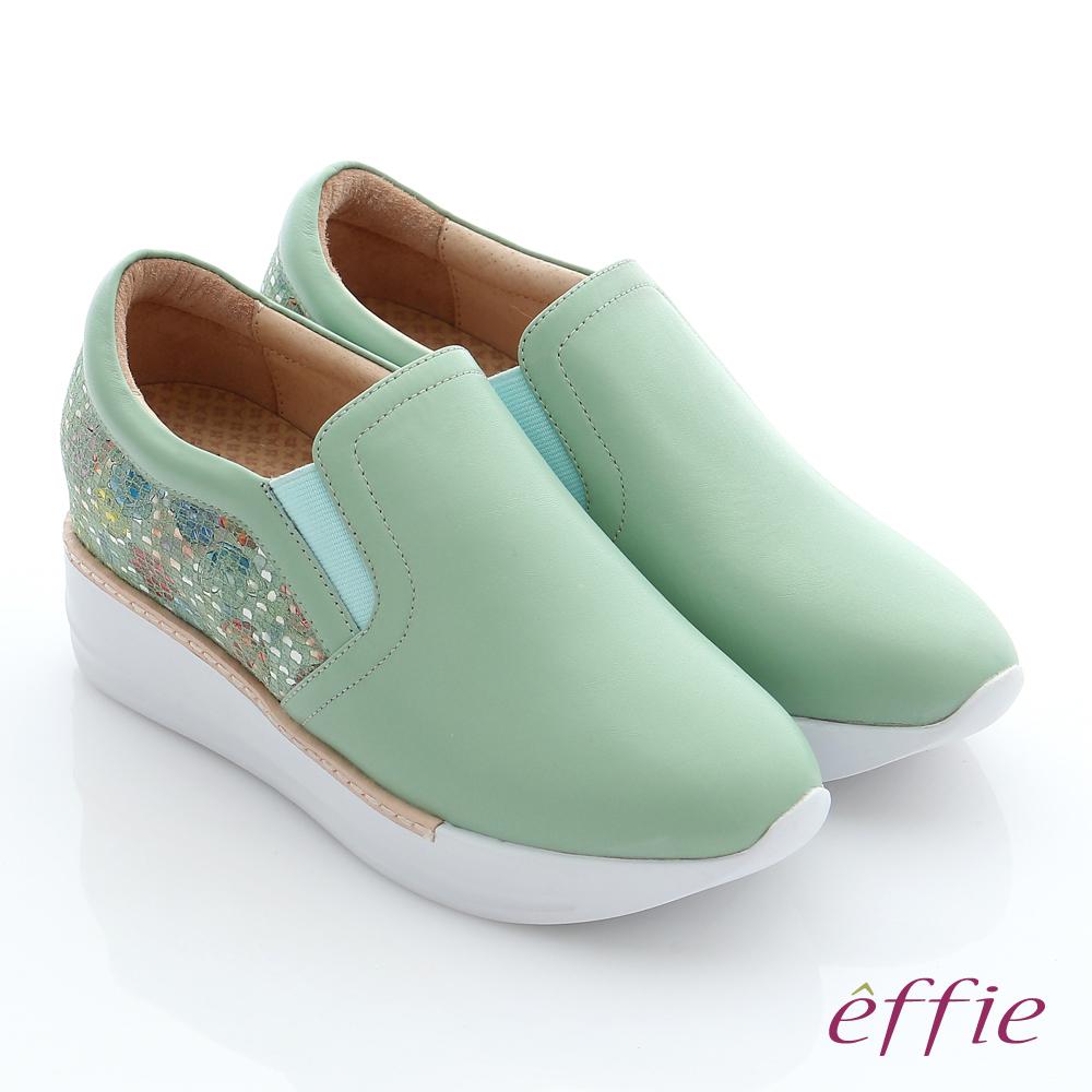 effie 彈力舒芙 真皮內增高奈米休閒鞋 淺綠色