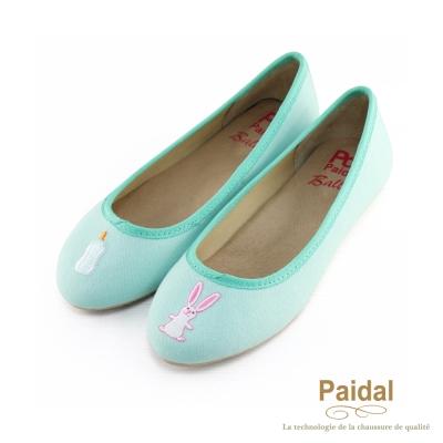 Paidal 童玩小兔奶瓶芭蕾舞鞋娃娃鞋-綠
