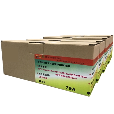 EZTEK HP CF279A 黑色環保碳粉匣(79A)4支?