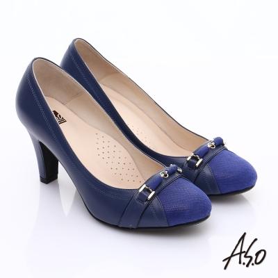 A.S.O 減壓美型 全真皮拼接典雅氣質高跟鞋 藍