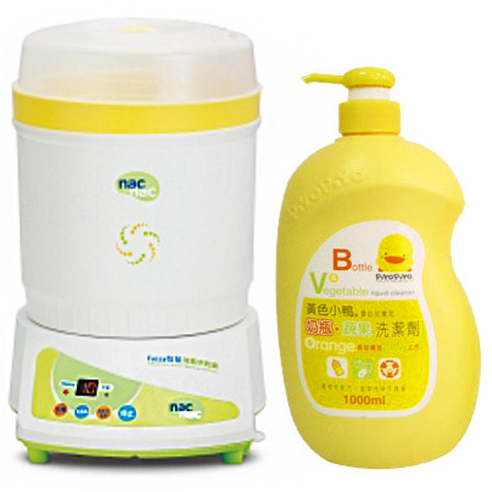 Nac Nac Fuzzy制菌負離子烘乾消毒鍋+黃色小鴨 奶瓶洗潔劑罐裝1000M