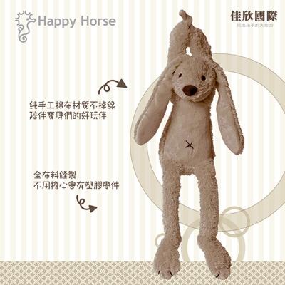 荷蘭【Happy Horse】棕色里奇兔音樂鈴