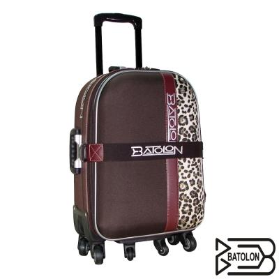BATOLON寶龍 29吋-貴氣豹紋旅行拉桿箱〈咖啡〉