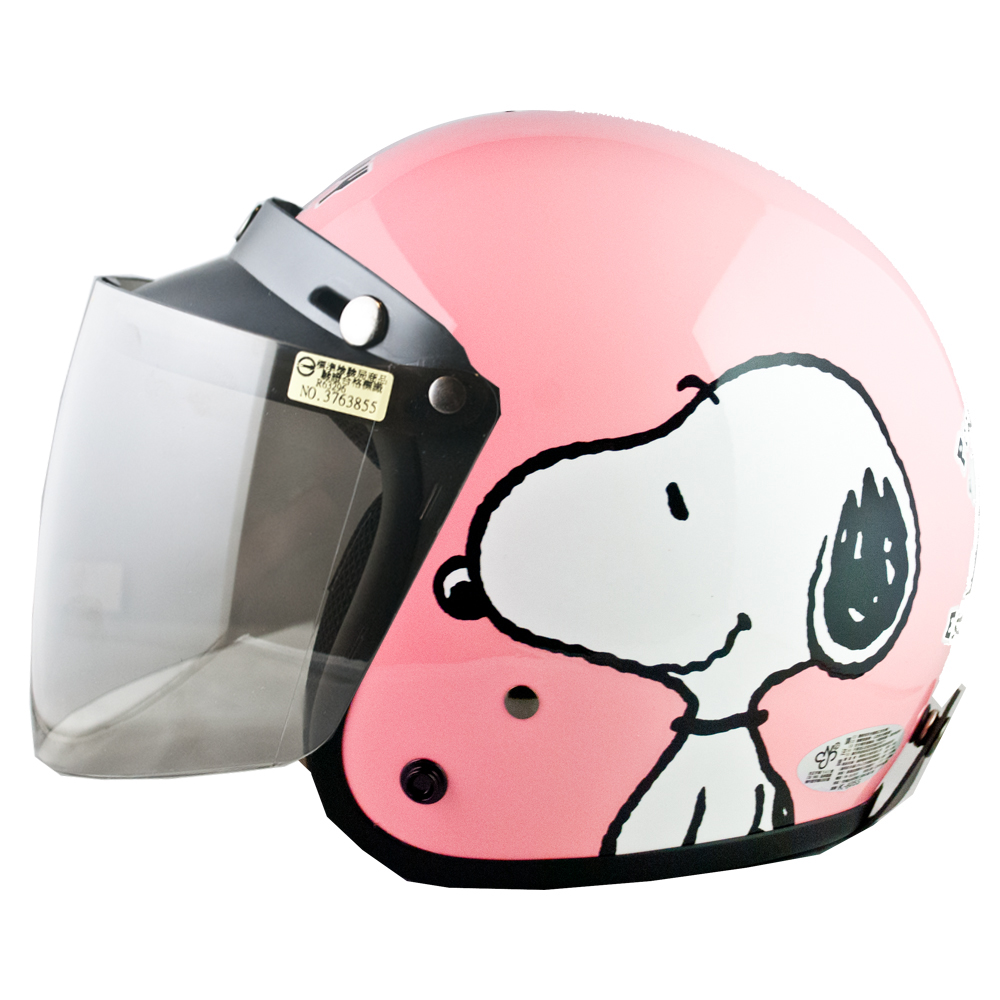 史奴比SNOOPY4/3罩安全帽 亮面粉 (小帽圍 54~57cm含贈送的長鏡片)