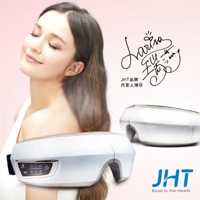 JHT VR睛放鬆眼部按摩器-(限量金)