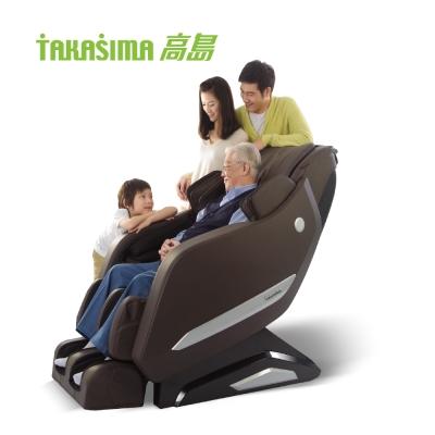 Takasima高島  幸福搖椅 A-8000