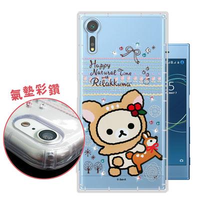 日本授權正版 拉拉熊 SONY Xperia XZs/XZ 野餐茶日彩鑽氣墊手機...