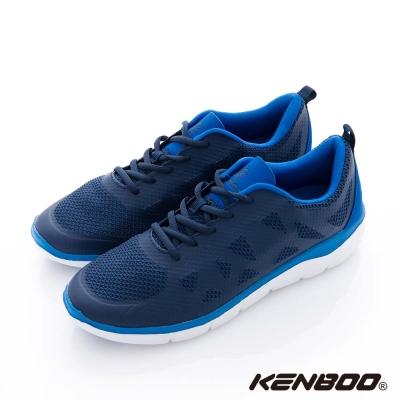 KENBOO(男)-虛實之間 輕量透氣加高運動鞋-深藍