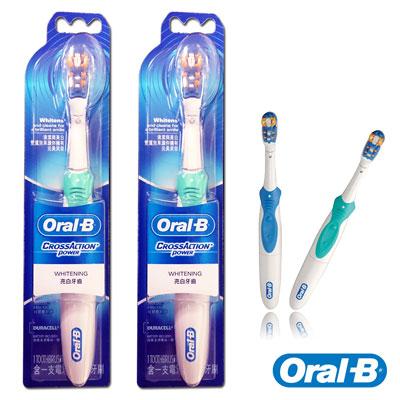 德國百靈歐樂B多動向雙效電動牙刷B1010-二入組