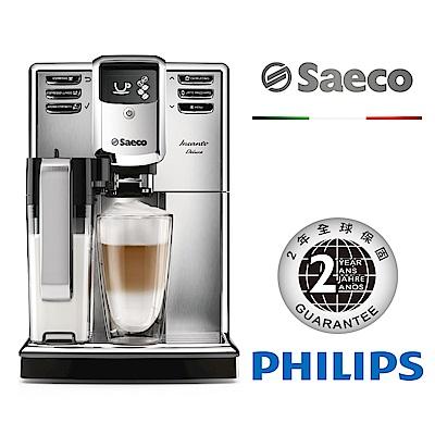 [無卡分期-12期]飛利浦SaecoIncantoDeluxe全自動義式咖啡機HD8921