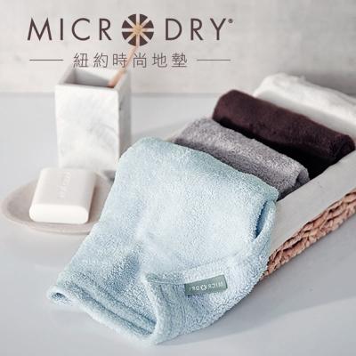 MicroDry 舒適快乾方巾1件-天際藍
