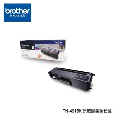 Brother TN-451BK 原廠黑色碳粉匣