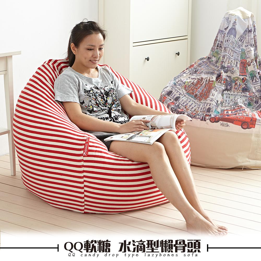 懶骨頭師傅-QQ軟糖 水滴型懶骨頭沙發椅
