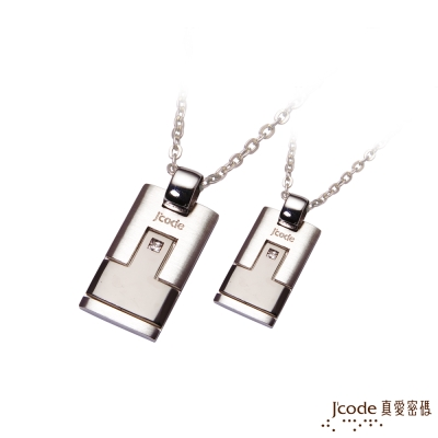 J code真愛密碼銀飾 愛情熱線純銀成對墜子 送白鋼項鍊