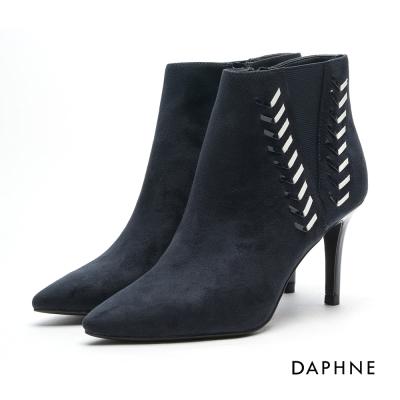 達芙妮DAPHNE 踝靴-撞色細繩編織高跟尖頭踝靴-深藍