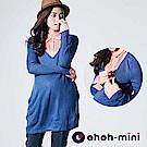 【ohoh-mini 孕婦裝】點點撞色假二件長版孕哺上衣