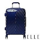 ELLE 法式V型鐵塔系列- 20吋純PC霧面防刮耐撞行李箱-午夜深藍EL31199