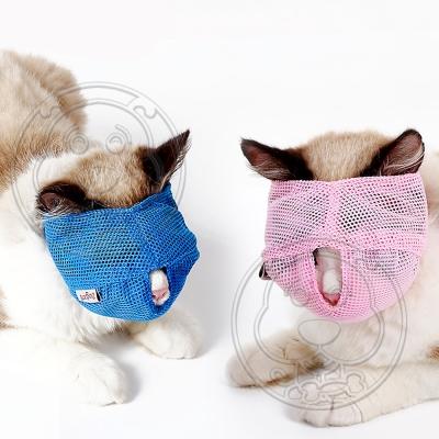 dyy》多功能貓咪嘴套 防咬防舔防亂食防叫貓頭套口罩S號