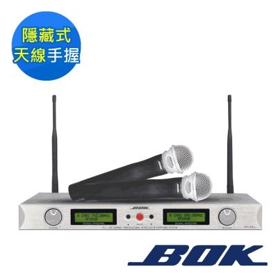 BOK UHF無線麥克風(AT-25L).