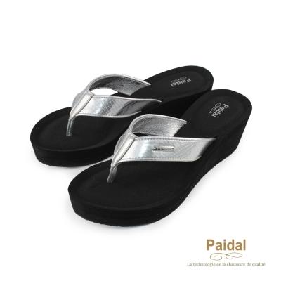 Paidal 時尚菱格美腿楔形鞋厚底鞋-亮麗白