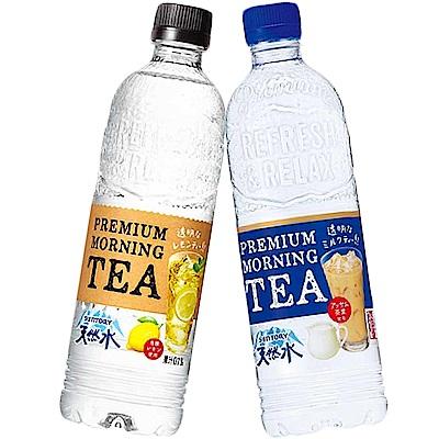 suntory 透明奶茶/檸檬紅茶(550mlx24入)