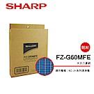 SHARP 夏普 KC-JH系列專用水活力濾網 FZ-G60MFE