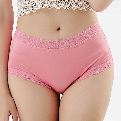 內褲 舒適系40針100%蠶絲中高腰三角內褲 (粉) Chlansilk 闕蘭絹