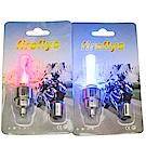 月陽震感式7彩LED自行車車輪燈氣嘴燈2入組送電池(BL228)