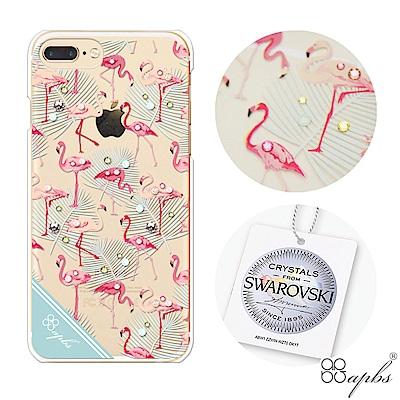 apbs iPhone8/7 Plus 5.5吋施華洛世奇彩鑽手機殼-紅鶴樂園
