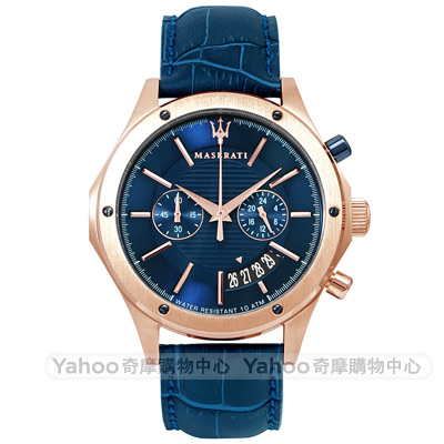 MASERATI 瑪莎拉蒂CIRCUITO質感計時手錶-藍X玫瑰金/44mm