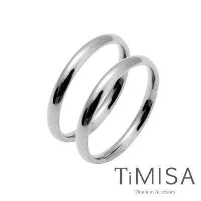 TiMISA《純真(原色)》純鈦對戒