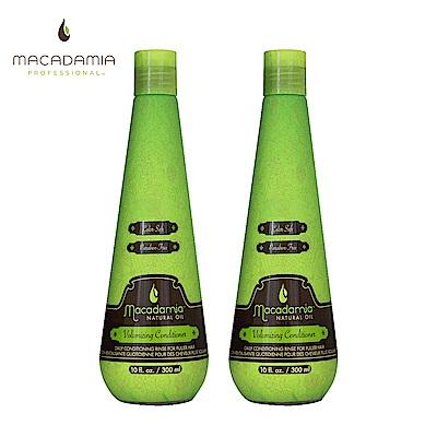 買1送1 Macadamia Natural Oil瑪卡奇蹟油盈波潤髮乳300ml