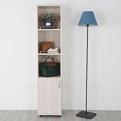 Homelike 美莎單門置物櫃-34x31x152cm