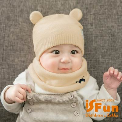 iSFun 熊熊表情 熊耳嬰兒保暖毛線帽+脖圍 3色可選