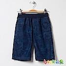 bossini男童-牛仔休閒短褲03深靛藍