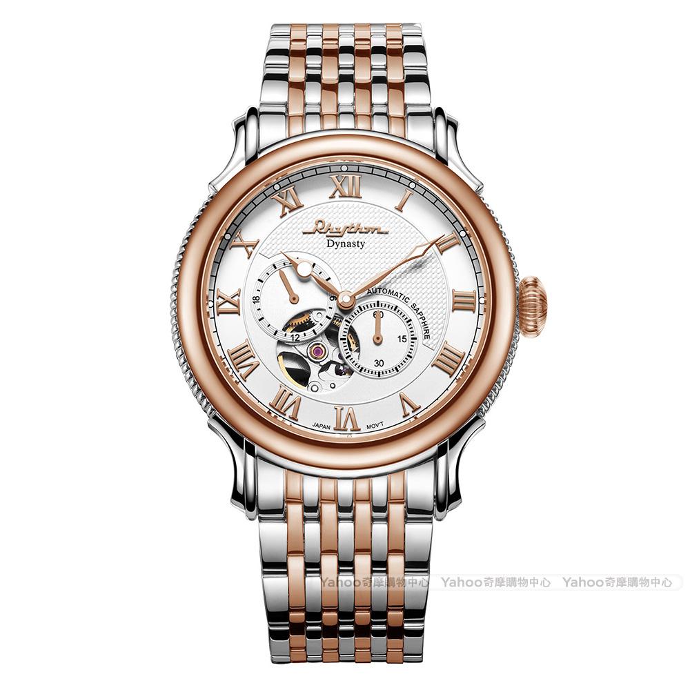 RHYTHM日本麗聲 尊爵復古鏤空自動機械腕錶A1508S04-玫瑰金/52mm
