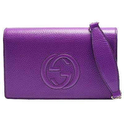 GUCCI SOHO系列雙G LOGO車紋小牛皮釦式手拿/斜背包(紫)