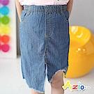 Azio Kids 童裝-牛仔裙 抽鬚不對稱下擺雙口袋牛仔裙(藍)