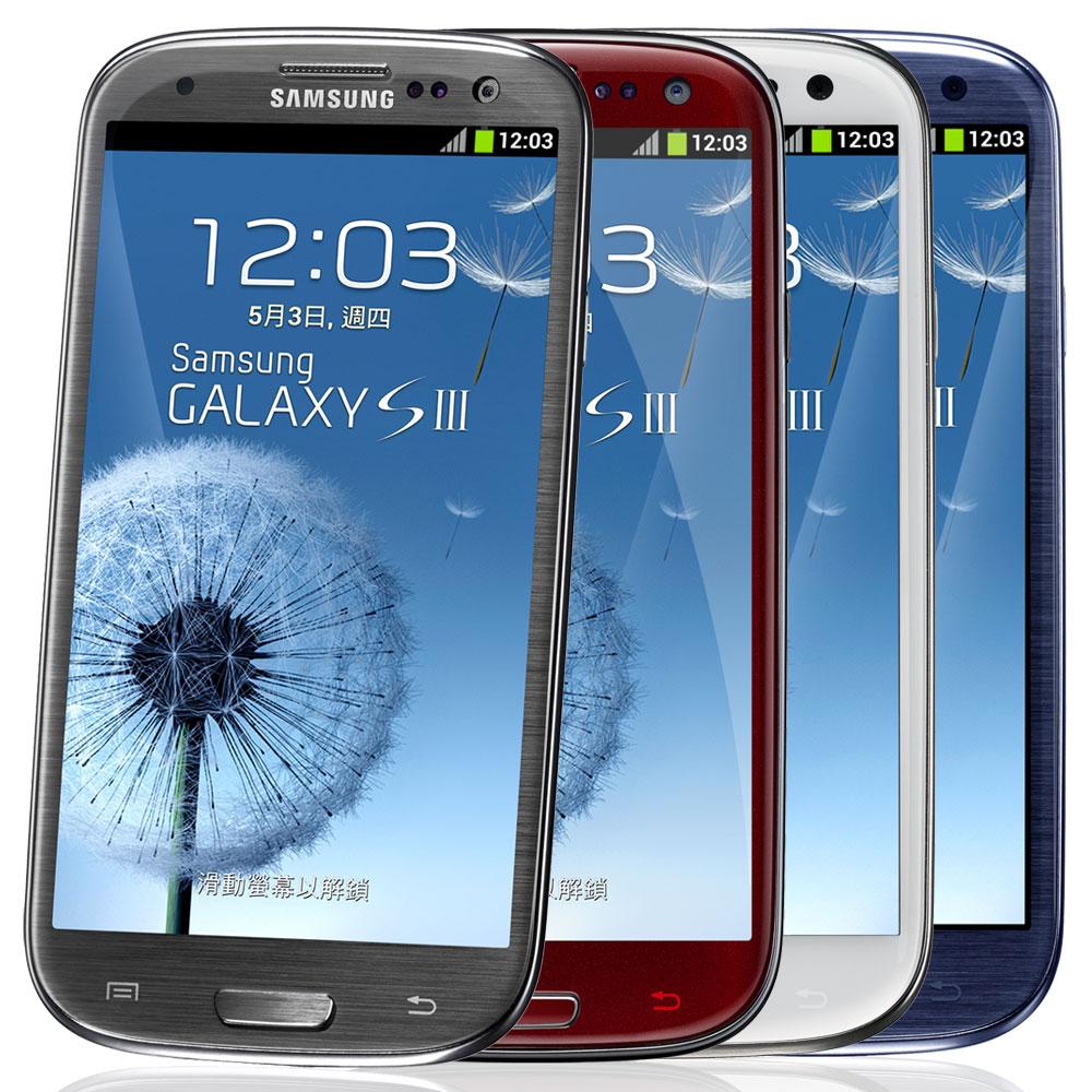 【福利品】Samsung GALAXY S3 16G 四核旗艦智慧機