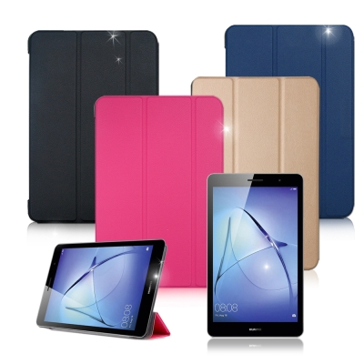 VXTRA Huawei MediaPad T3 8.0  經典皮紋超薄三折皮套