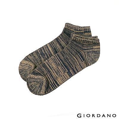 GIORDANO_素色彈力棉防滑休閒短襪(2對裝)-81 花紗藍/黑