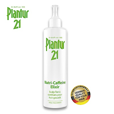 Plantur 21 營養與咖啡因精華露200ml