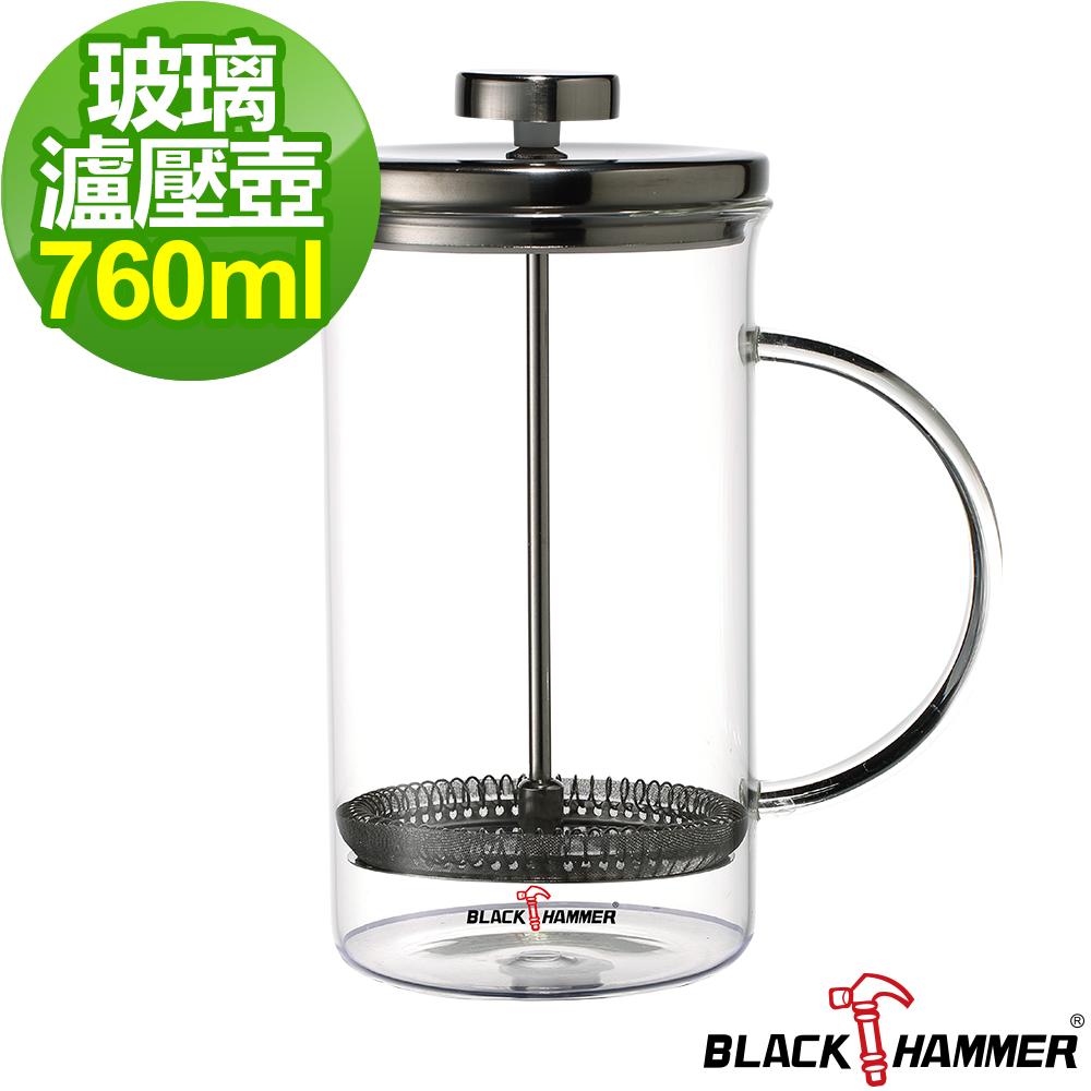 【BLACK HAMMER】菲司耐熱玻璃濾壓壺760ML