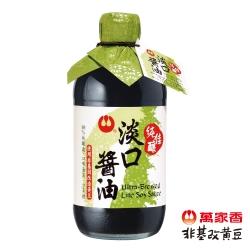 萬家香 純佳釀淡口醬油(450ml)