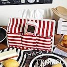 TROMSO北歐生活多功能面紙套-條紋紅