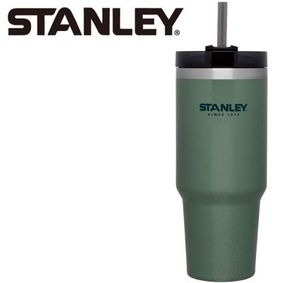 【美國Stanley】冒險系列手搖飲料吸管杯0.88L-錘紋綠