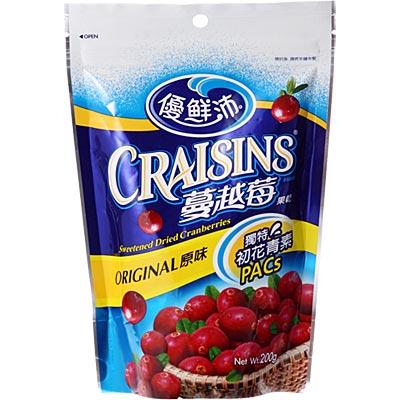 《優鮮沛》蔓越莓果乾-原味 (200g) 夾鍊袋