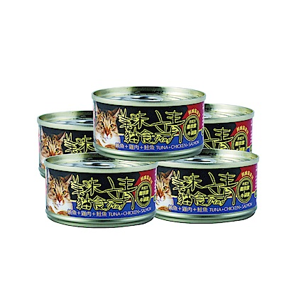 pet story-寵愛物語 美味貓食 靖系列貓罐頭 鮪魚+雞肉+鮭魚80G(24罐)