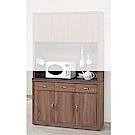 H&D 柚木色4尺碗櫃下座 (寬121X深41X高85.5cm)
